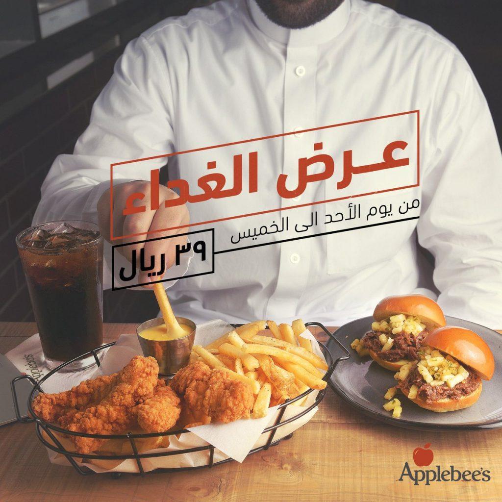 مطعم أبل بيز