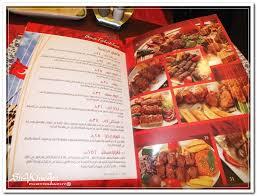 مطعم أناتوليا في الرياض
