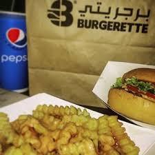 مطعم برجريتي في الرياض