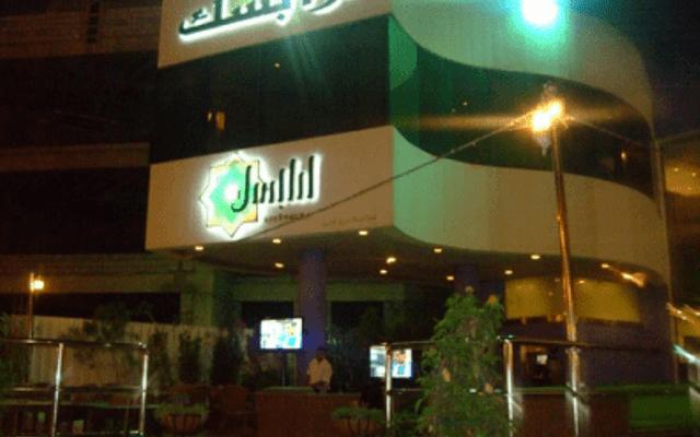 مطعم أرابيسك في الرياض