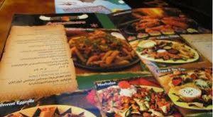 مطعم بافلوز