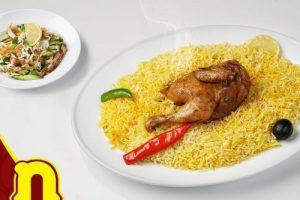 مطعم بريمي الرياض