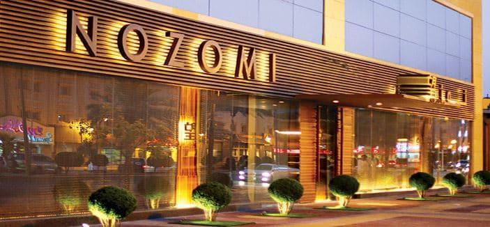 مطعم نوزومي في الرياض
