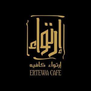 مطعم وكافيه إرتواء في الرياض