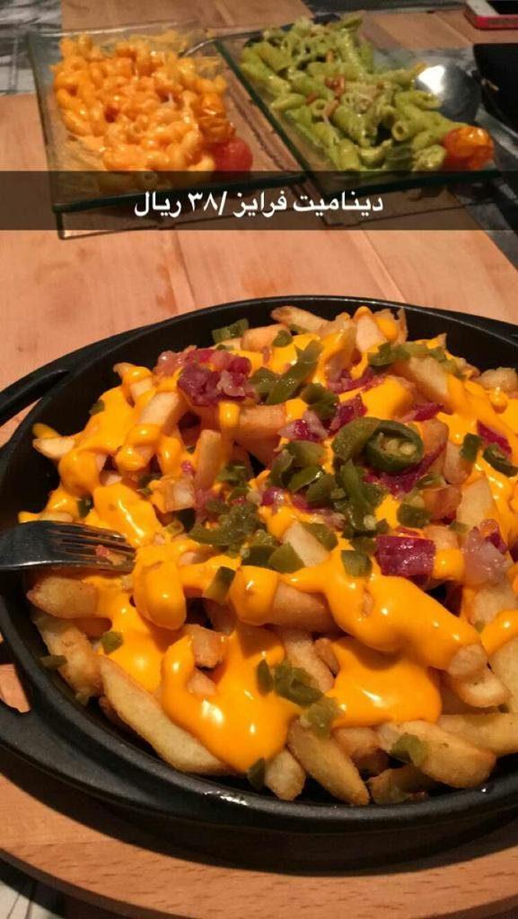 مطعم واتر ليمون في الرياض