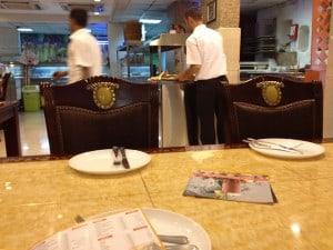 مطعم الخيام التركي