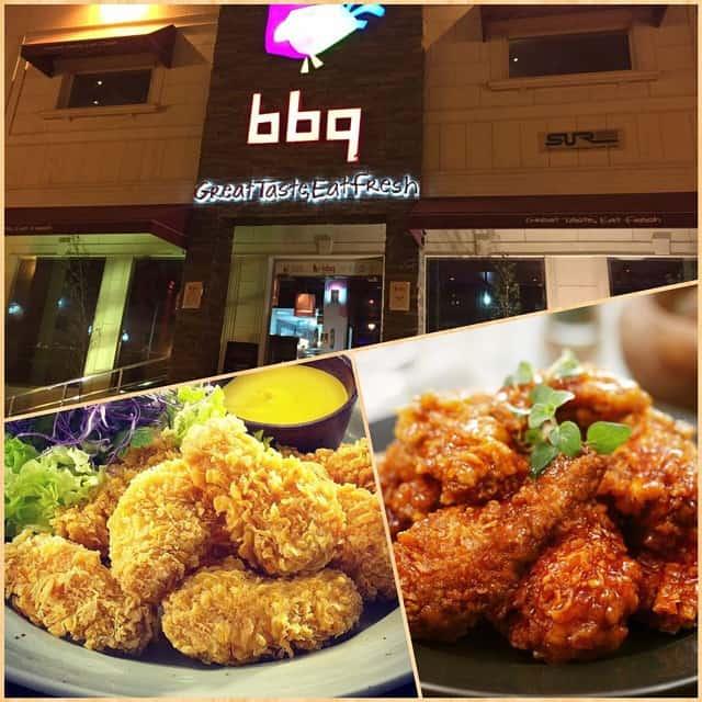 مطعم بي بي كيو الرياض
