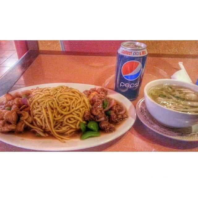 مطعم بكين الرياض