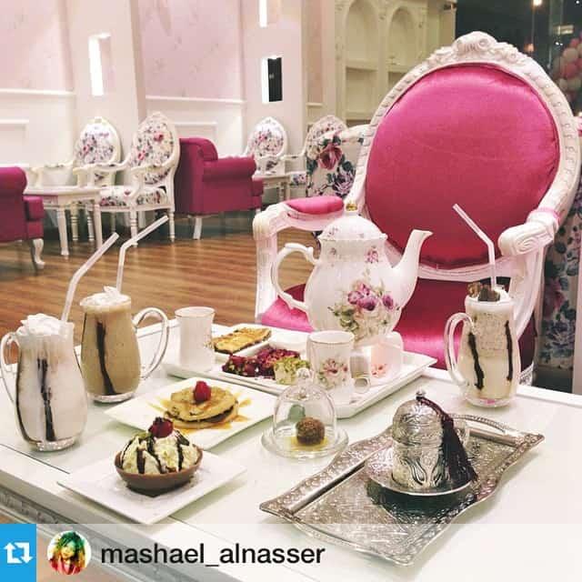 مقهي أطياف الكيف الرياض