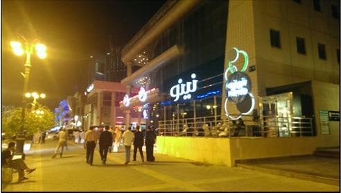 مطعم نينو الرياض