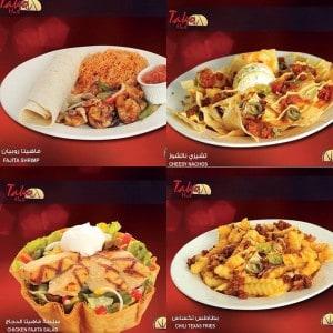مطعم تاكو هت