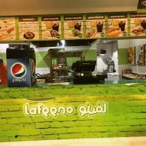 مطعم لفينو