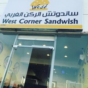 ساندوتش الركن الغربي