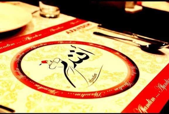 مطعم افندم في مكة المكرمة