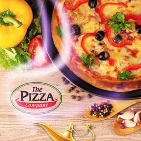 بيتزا كومباني مكة المكرمة