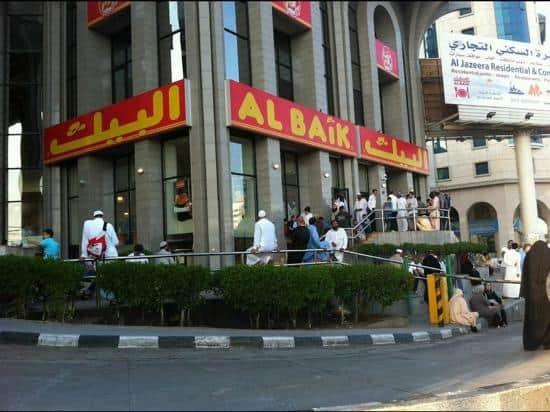 مطعم الركن الشامي المدينة