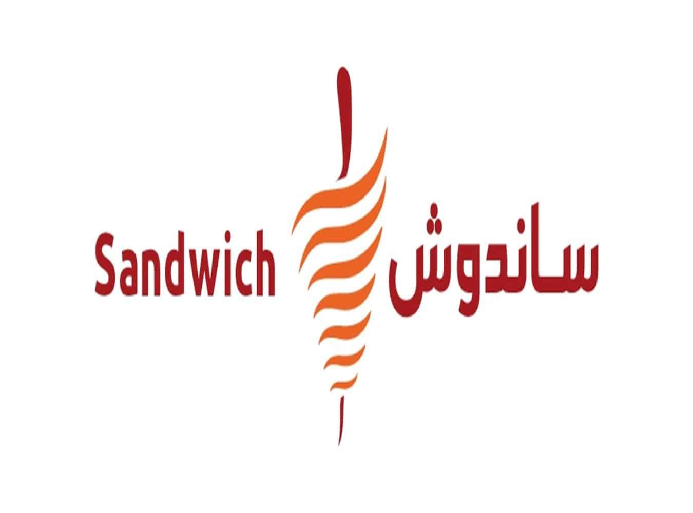 مطعم sandwich المدينة