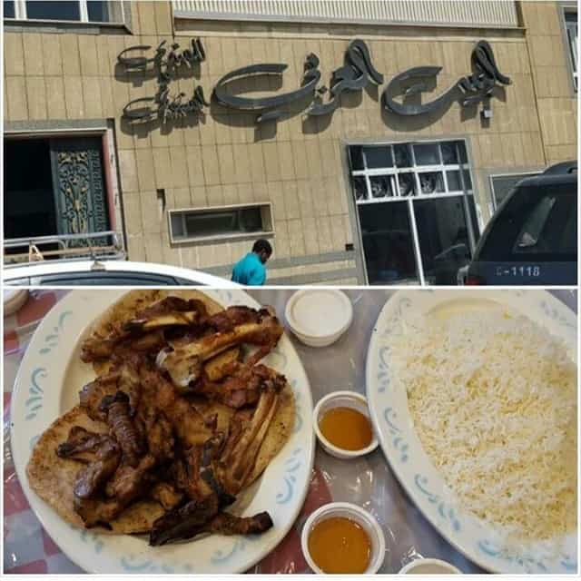 مطعم البيت العربي أبها والخميس