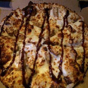 بيتزا زين