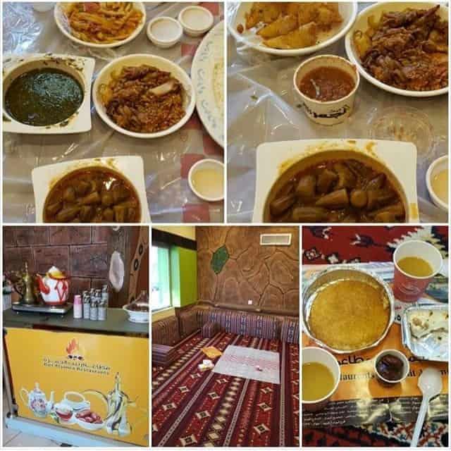 مطعم بيت الجمره أبها والخميس