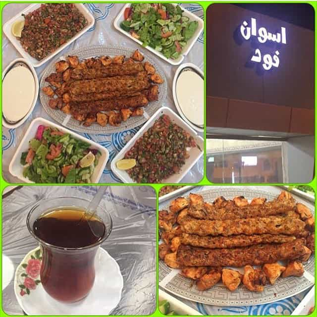مطعم اسوان فود أبها والخميس