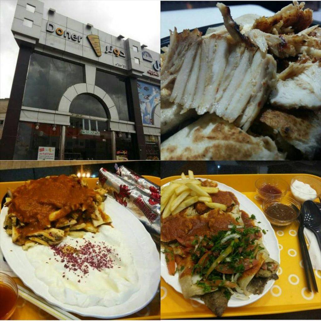 مطعم دونر المدينة