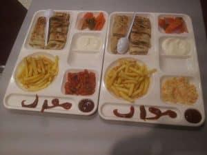 مطعم موال في تبوك