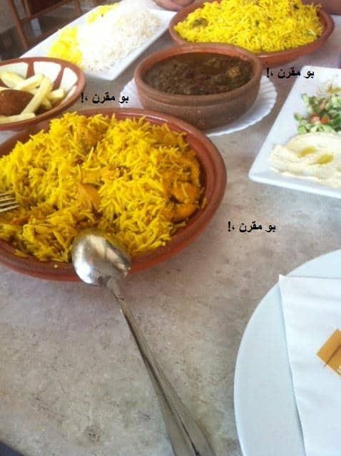 مطعم المذاق الايراني المدينة