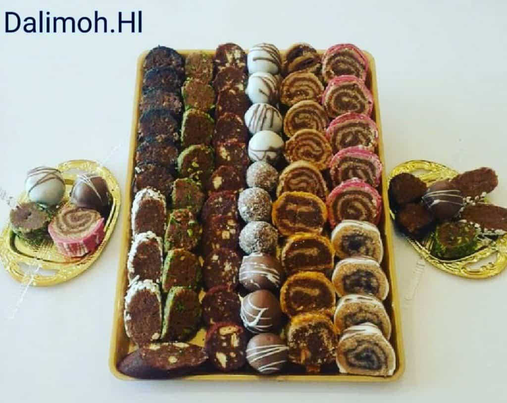 محل حلويات الدليمون المدينة