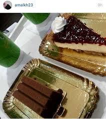 حلويات سعد الدين بالصور مع الاسعار بحث Google