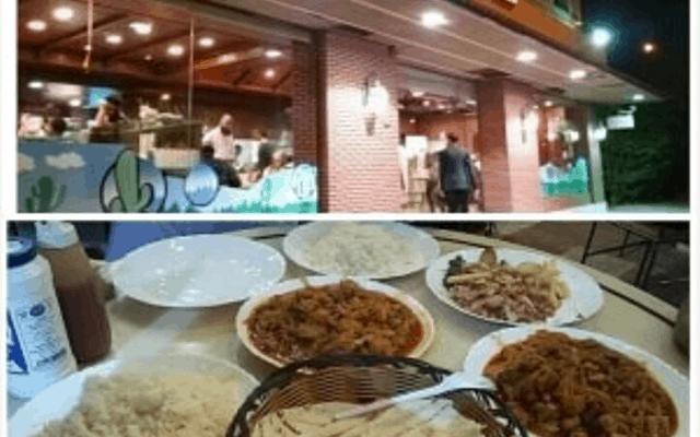 مطعم عكاوي المدينة