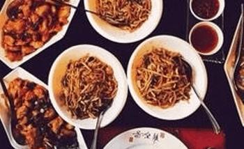 مطعم شينج يانج المدينة