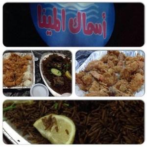 مطعم اسماك الميناء في الرياض
