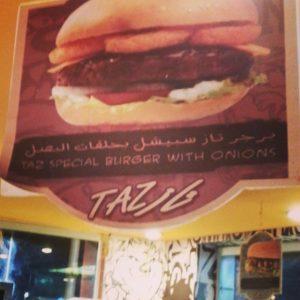 مطعم تـاز في تبوك