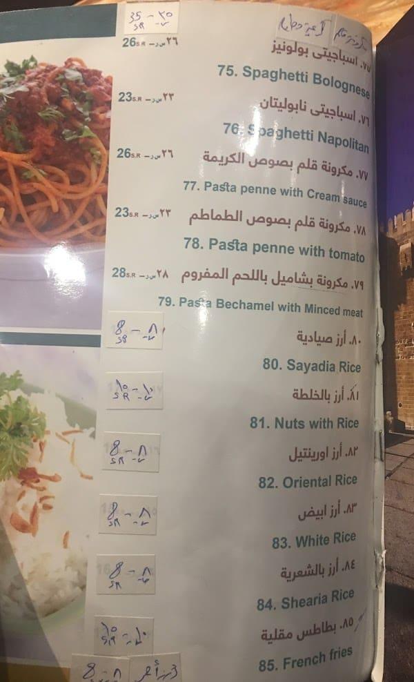اراء زوار مطعم بوابة النيل بالطائف