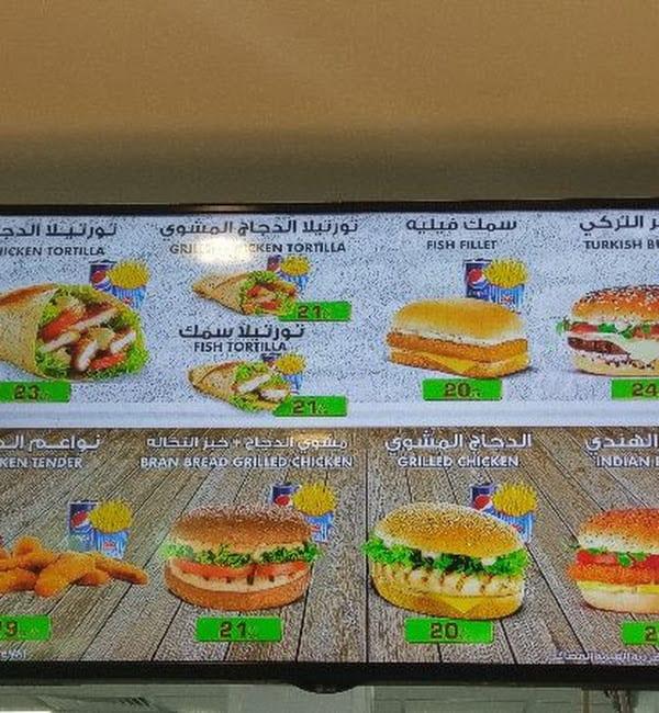 احسن مطاعم سوق العبيكان في الطائف