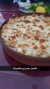 مطعم ابو داليا