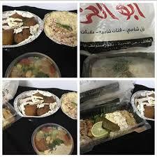 مطعم فلافل ابو العز في الطائف