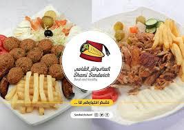 السندوتش الشامي