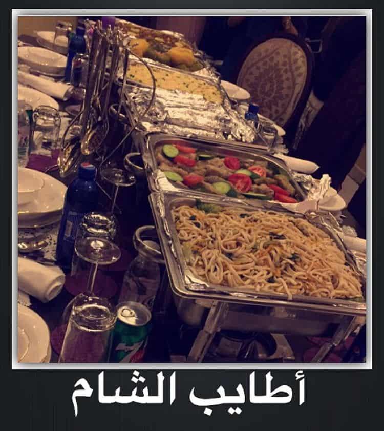مطعم اطايب الشام في الطائف الاسعار المنيو الموقع افضل المطاعم السعودية