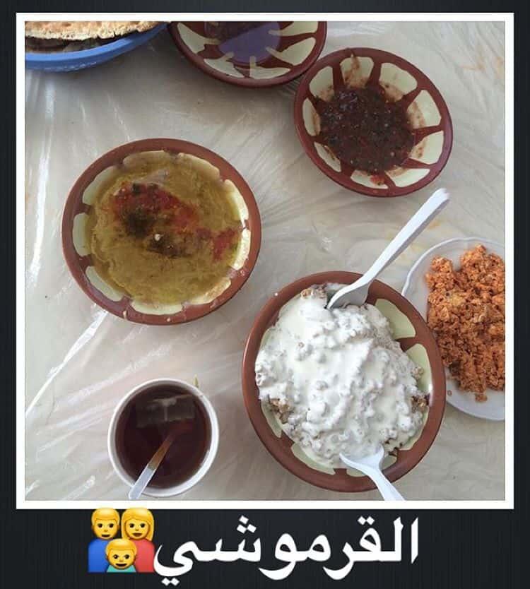 مطعم القرموشي الطائف الاسعار المنيو الموقع افضل المطاعم السعودية