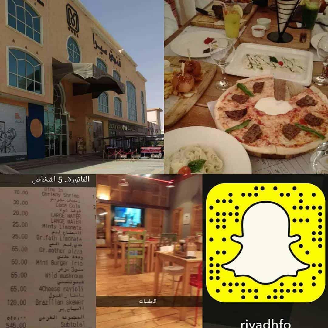 مطعم كتشينيشن في الرياض