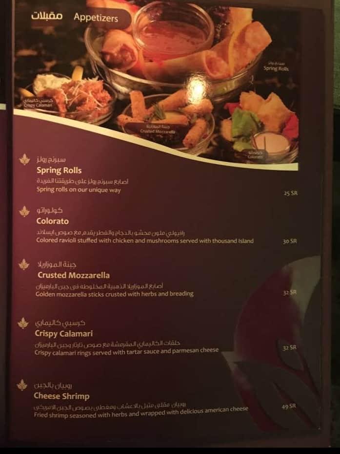 منيو مطعم نيرڤاناالجديد
