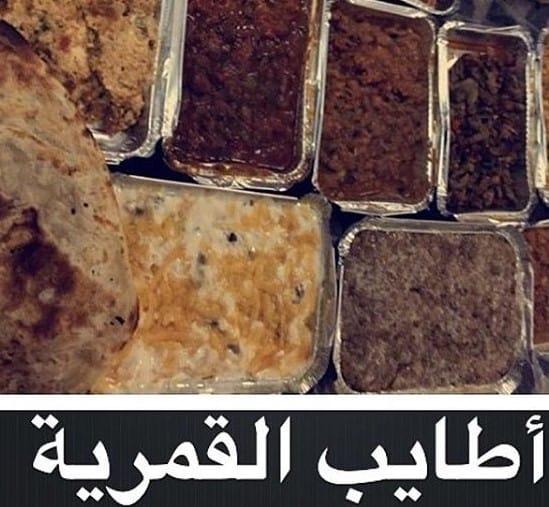 مطعم اطايب القمريه في الطائف الاسعار المنيو الموقع افضل المطاعم السعودية