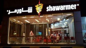 مطعم شاورمر أبها والخميس