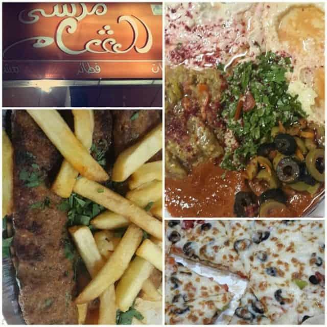مطعم شيف شاون في المدينة