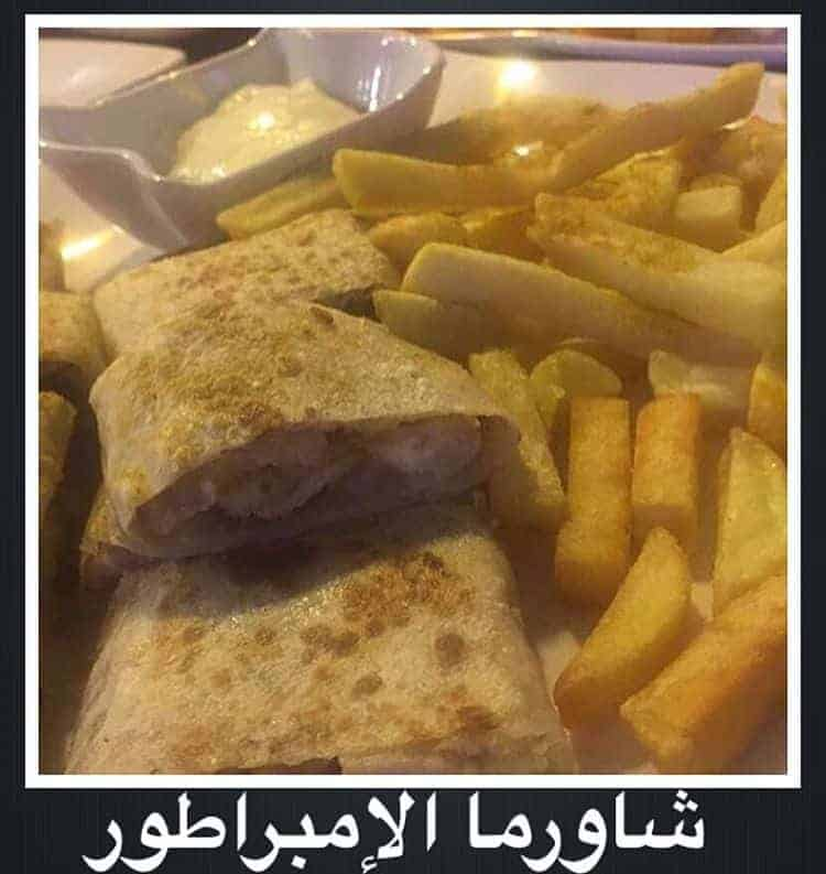 مطعم شهار