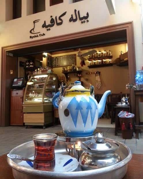 مطعم و مقهى بيالة في الرياض