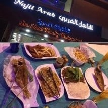 افخم مطعم سمك بينبع