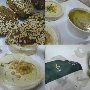 مطعم زاد في المدينة المنورة
